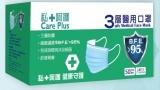 Comford Hygiene Mask Box mit 50 Stk - Farbe Blau